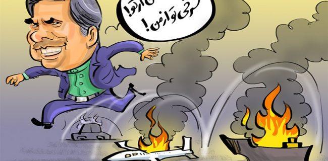 """""""آخرکار"""" آخوندی در آستانه چهارشنبهسوری"""