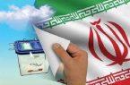 ما و سه اصل اساسی در انتخابات/ شفافیت، مطالبه گری و روشنگری